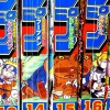 90年代のジャンプの表紙をまとめてみたwwwww(画像あり)