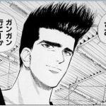 【スラムダンク】仙道彰とかいう最強キャラwwwwww(画像あり)