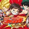 ジャンプ50周年記念ゲーム「ジャンプチヒーローズ」今春リリース予定!事前登録の受付スタート!!!