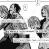 今週の「東京喰種:re」感想、四方vsウタの戦い、ついに決着!!【171話】