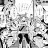 今週の「ヴィジランテ -僕のヒーローアカデミア-」感想、カニ子さんの意外な正体が判明!!【32話】