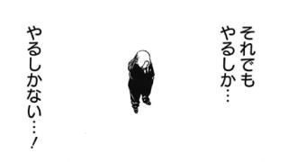 今週の「ハンターハンター」感想、 プレデターつえぇぇー!!サレサレ王子ピンチか!?【381話】