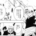 【NARUTO】初期のカブトのめっちゃ優秀な秘書感は異常wwww(画像あり)
