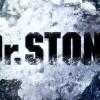 「ドクターストーン」公式PV公開キタ―――(゚∀゚)―――!!千空がめっちゃ動いてる!!(動画あり)