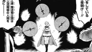 今週の「ブラッククローバー」感想、羅針盤魔法がチートすぎるwww【174話】