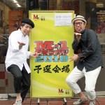 「ろくでなしBLUES」森田まさのり先生、M-1グランプリの2回戦も突破してしまうwwww