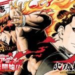 今週の「火ノ丸相撲」感想、草薙 vs 大包平、結果はあっけなく・・・【211話】