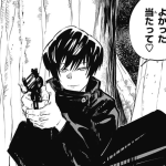 【呪術廻戦】京都校・禪院真依の拳銃って呪術を使っているの?