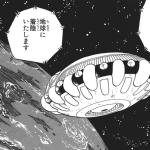 【ドラゴンボール】サイヤ人が宇宙空間で生きられない発言って完全に失敗だったよな・・・