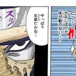 【NARUTO】大蛇丸「ナルト君は才能ないがサスケ君はイタチ以上になる」 →結果wwww