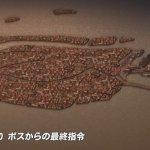 今週のアニメ「ジョジョの奇妙な冒険 第5部 黄金の風」感想、ボス vs ブチャラティ開幕!!ボスが強すぎる!!【20話】