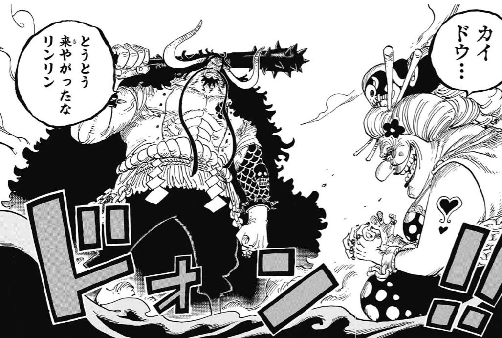 団 ビックマム 海賊