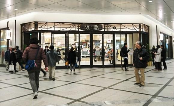大晦日阪急百貨店の入口