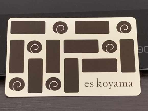 エスコヤマのメンバーズカード