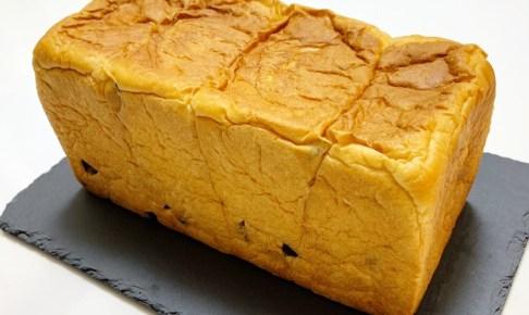 高級食パン専門店 非常識のパン4