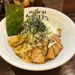 マゼ麺ドコロケイジローのラーメン2