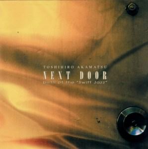 NEXT DOOR / 2001