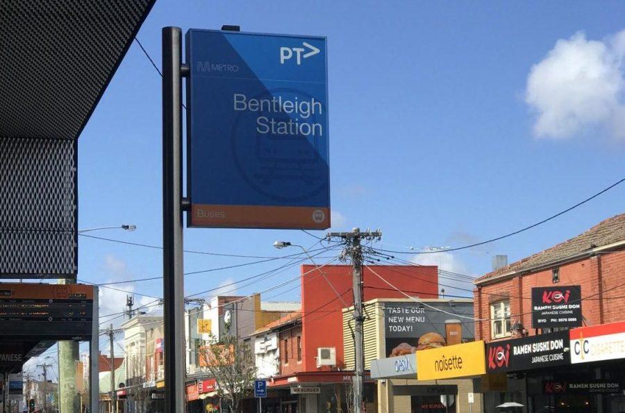 Bentleigh - The knife-edge electorate