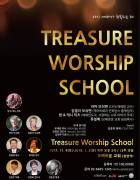 Treasure Worship School