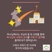 비전선포식 청년_ 예수로 일어나라 -4