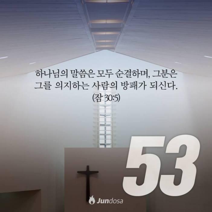 53(2)