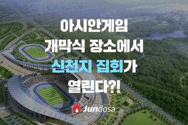 png 전도사닷컴