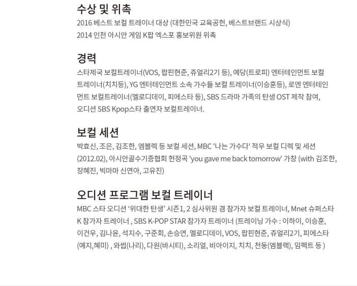 찬양보컬 AtoZ9