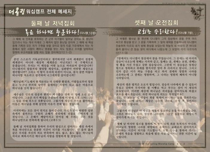 pg8-9