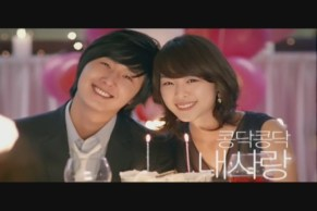 my-love-ad-1