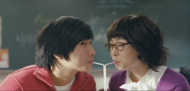 my-love-ad-2