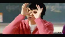 my-love-ad-3