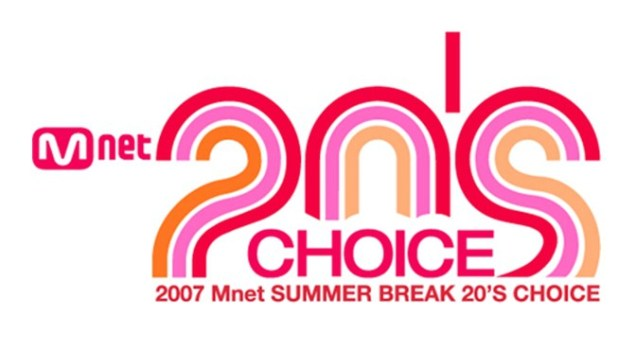 Mnet-20s-choice -2007 8 21