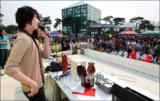 2002 5 22 JIW Charity Hanyang U 13