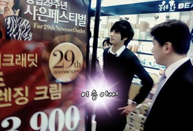 2007 11 15 Somang Signing 4