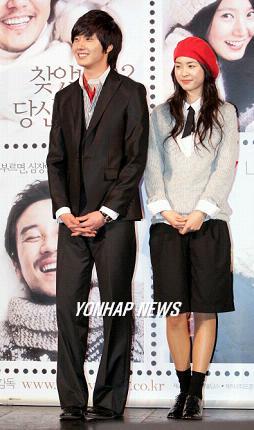 2007 11 16 My Love Showcase with Lee Yeon 1.jpg 2