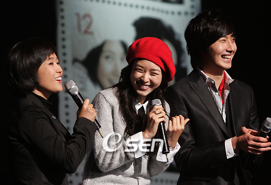 2007 11 16 My Love Showcase with Lee Yeon 1