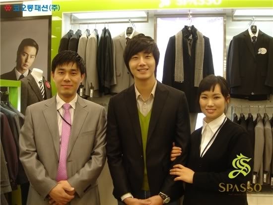 2007 11 17Spasso Signing Daejeon 1