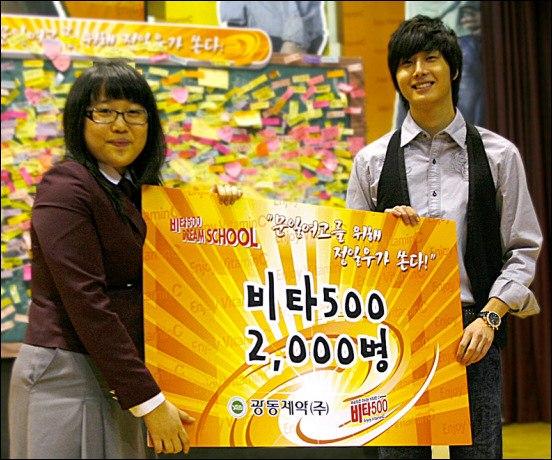 2007 11 23 Vita500 6