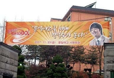 2007 11 23 Vita500 Event 1