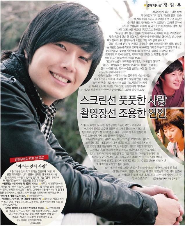 2007 11 Interview 1 3