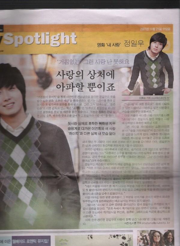 2007 11 Interview 2 1