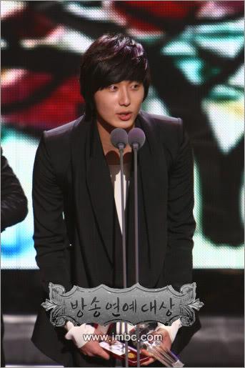 2007 12 29 MBC 1