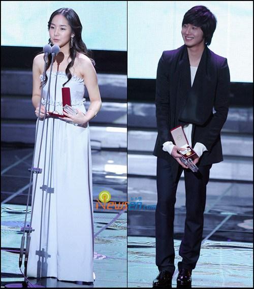 2007 12 29 MBC 2