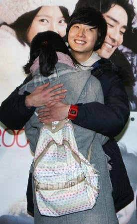 2007 12 4 Free Hug My Love 10