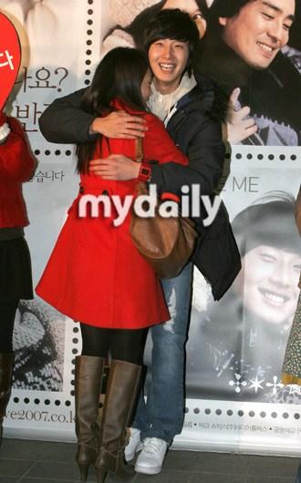 2007 12 4 Free Hug My Love 7