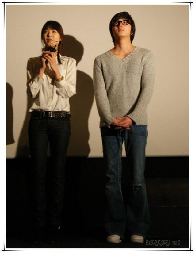 2007 12 My Love Media Event C 2