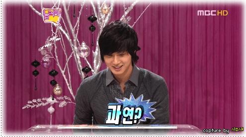 2007 12 Yoo Jae-suk & Kim Won-hee's Come to Play 12