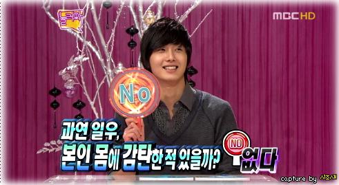 2007 12 Yoo Jae-suk & Kim Won-hee's Come to Play 21