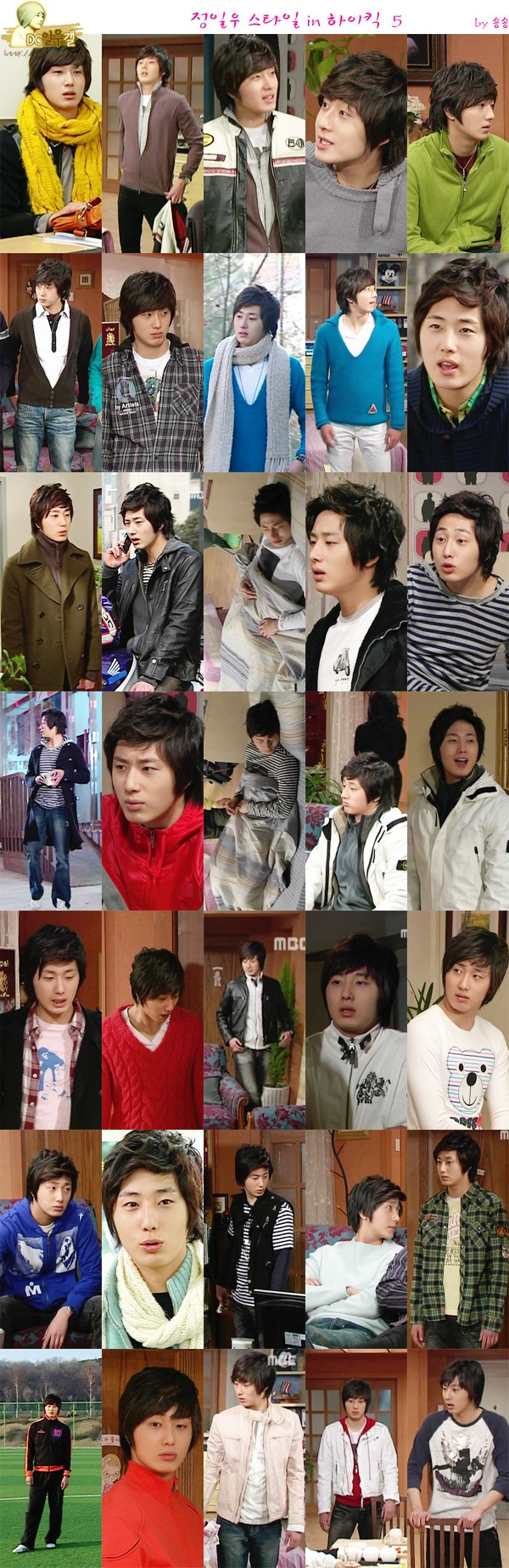 2007 JIW Collage 6