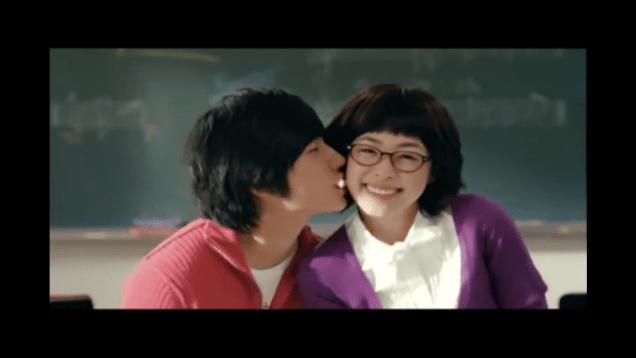 2007 Mine My Love MV 7